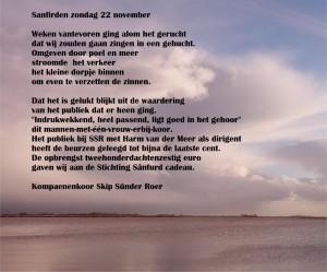 Sanfirden1